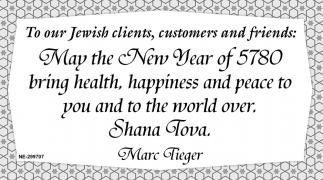 To Our Jewish Clients