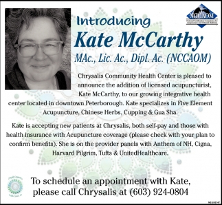 Introducing Kate McCarthy
